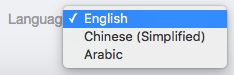 language_dropdown